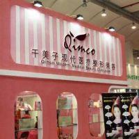 南宁千美子医疗美容-logo