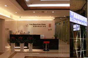 北京奥德丽格医疗美容门诊部-logo