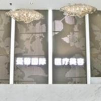 郑州曼蒂整形美容诊所-logo