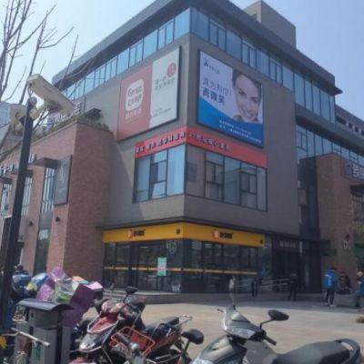 上海臻威口腔门诊部