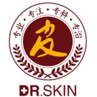 广州肤康皮肤科医疗美容门诊部